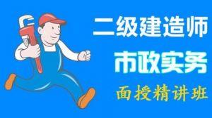 【新教材】2017版二级建造师《施工管理》教材变