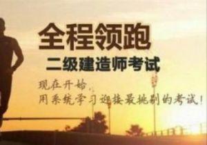 【新教材】2017版二级建造师《市政实务》教材变