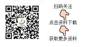 QQ截图20180623113503.jpg