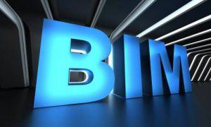 中国入围项目创新抢先看——全球工程界BIM大赛
