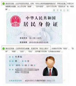 网上报名照片审核工具说明